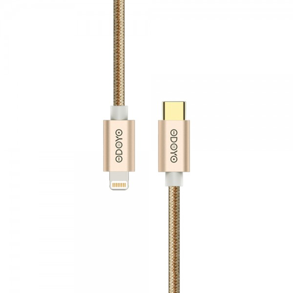 1.2m Metallic Lightning to Type-C Fast Charge & Sync USB Cable