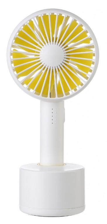 FaceAir™ Portable Handheld Fan W2